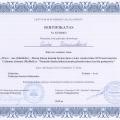 giedre_tarnauskiene_sertifikatas_1.jpg