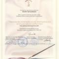 giedre_tarnauskiene_sertifikatas_12.jpg