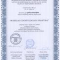 giedre_tarnauskiene_sertifikatas_5.jpg