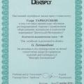 giedre_tarnauskiene_sertifikatas_6.jpg